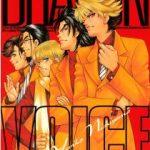 [西山優里子] DRAGON VOICE ドラゴンボイス 第01-11巻
