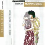 [東城和実] MORNING MOON