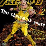 月刊ウルトラジャンプ 2015年02月号 [Ultra Jump 2015-02]