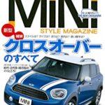 NEW MINI STYLE MAGAZINE 2017年6月号VOL.53