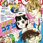 少女コミック 2018年08号 [Sho-comi 2018-08]