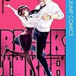 [タカキツヨシ] BLACK TORCH 第01-05巻