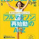 RUNNING style(ランニング・スタイル) 2019年05月