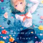 [Hiten] Ephemeral Color