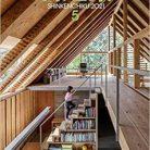 新建築 2021年05月 [Shinkenchiku 2021-05]
