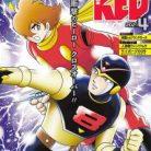 チャンピオンRED 2021年04月号 [Champion Red 2021-04]
