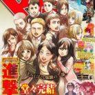 別冊少年マガジン 2021年05月号 [Bessatsu Shonen Magazine 2021-05]
