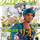 月刊ウルトラジャンプ 2021年05月号 [Ultra Jump 2021-05]