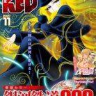 チャンピオンRED 2021年11月号 [Champion Red 2021-11]
